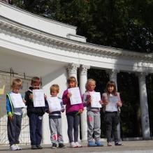 Biegi Przełajowe o Mistrzostwo Szkoły