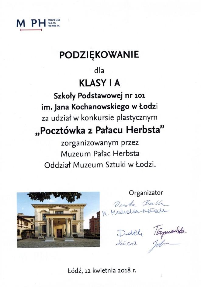 """Konkurs """"Pocztówka z Pałacu Herbsta"""""""
