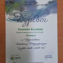 """Konkurs Fotograficzny """"Czysta woda wokół nas"""""""